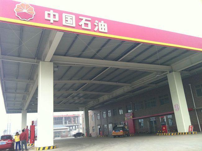 济宁中石油加油站